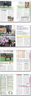 2014_syuboba_page01